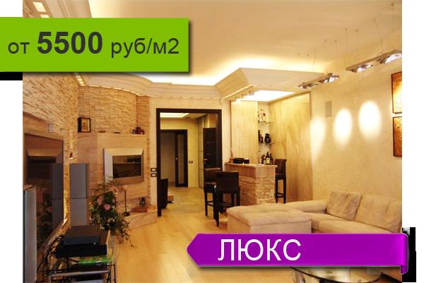Ремонт в СПб санузла — ванной комнаты и туалета под ключ